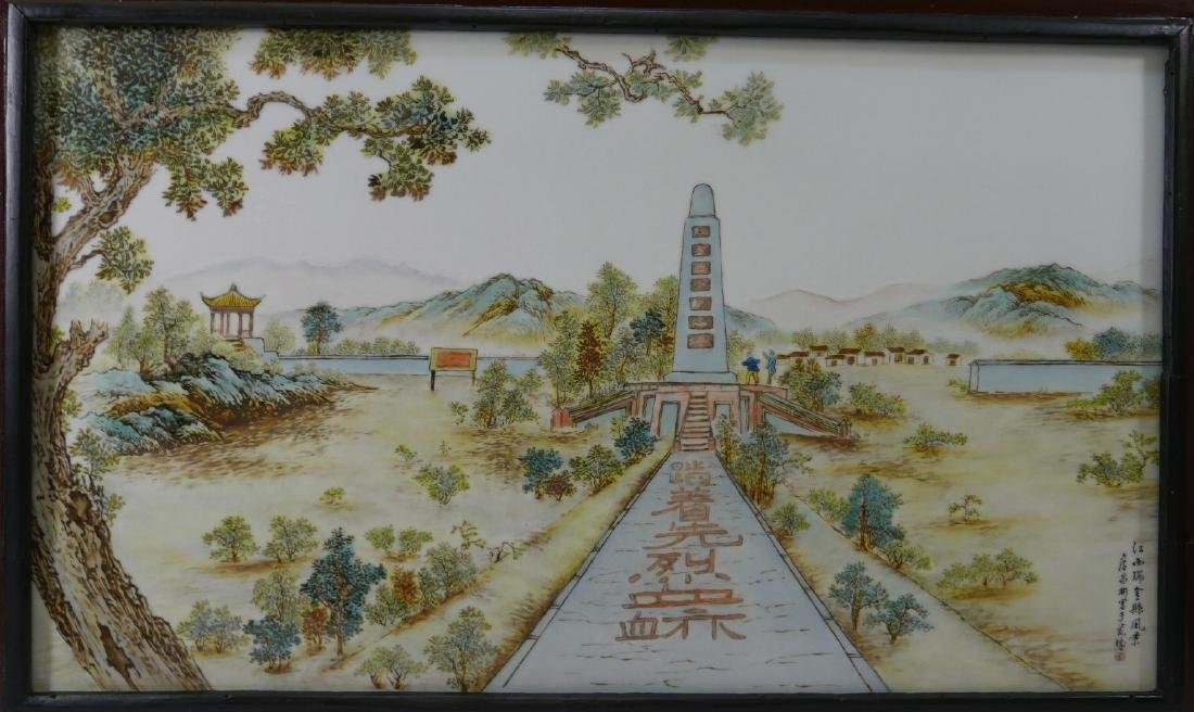 CHINESE FAMILLE ROSE PORCELAIN PLAQUE - ZHAN CHANGBIN