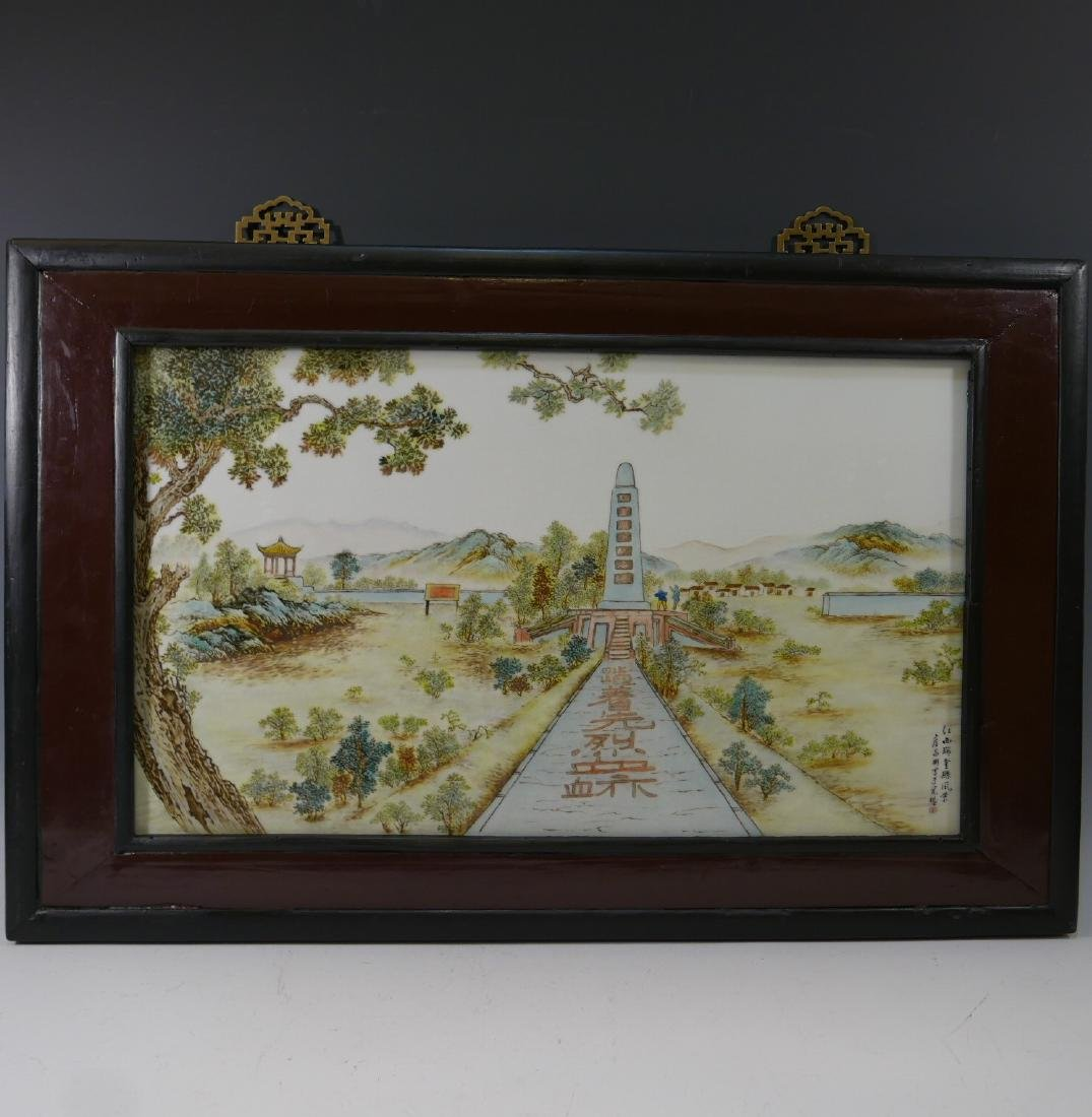 CHINESE FAMILLE ROSE PORCELAIN PLAQUE - ZHAN CHANGBIN - 2