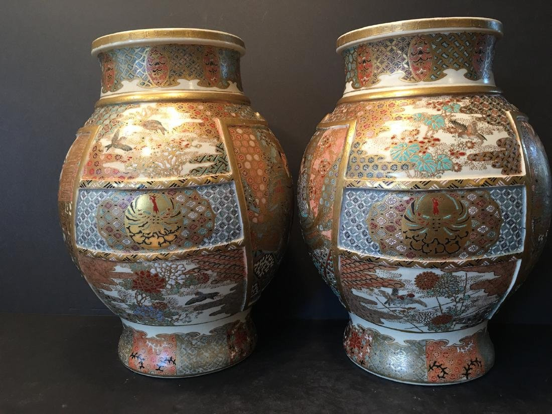 ANTIQUE Japanese Satsuma Vase with Figures and birds, - 10