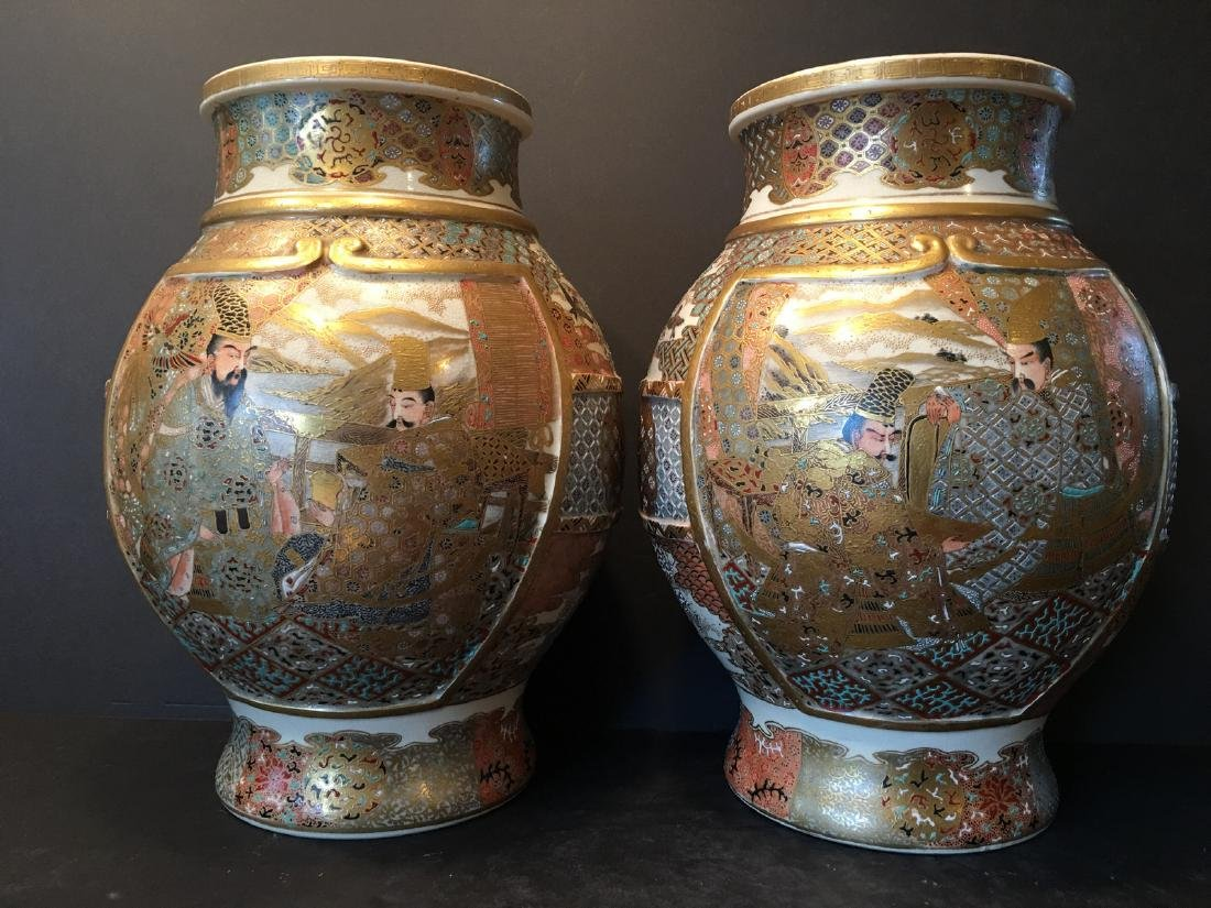 ANTIQUE Japanese Satsuma Vase with Figures and birds, - 2