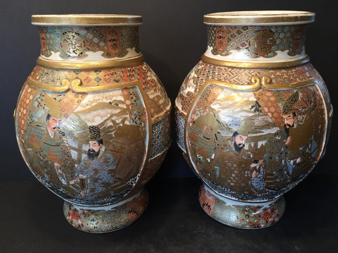 ANTIQUE Japanese Satsuma Vase with Figures and birds, - 9