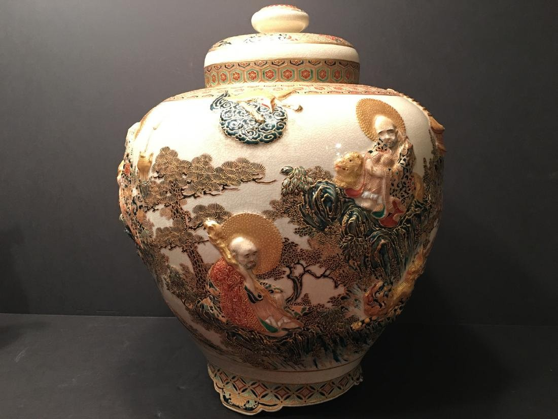 ANTIQUE Japanese Satsuma Covered Jar, Meiji period