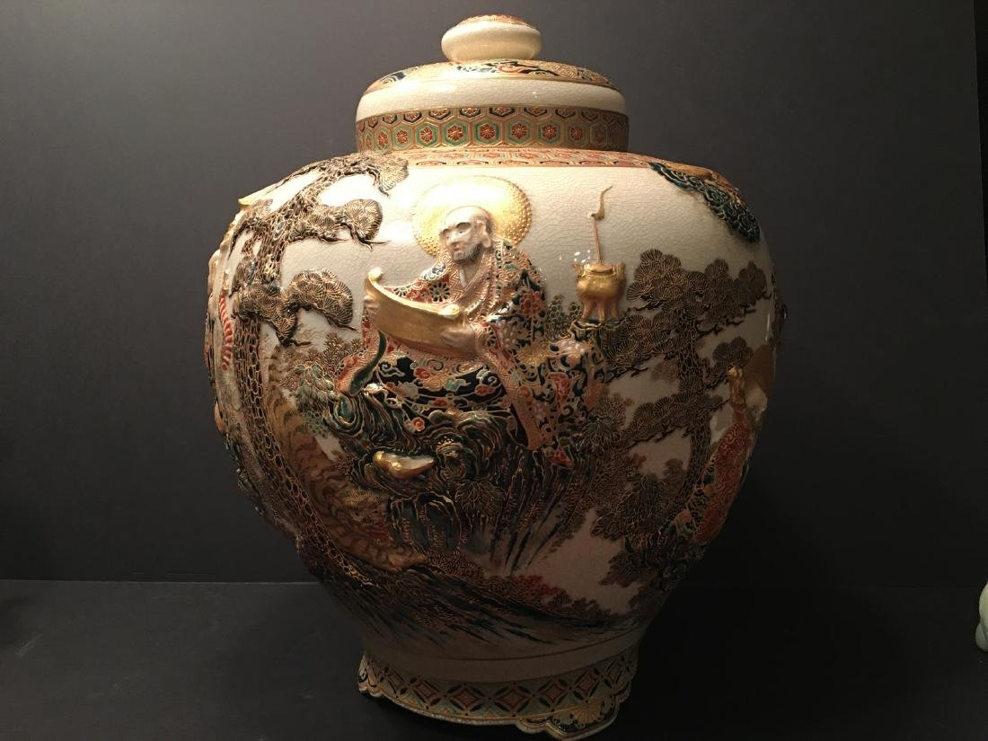 ANTIQUE Japanese Satsuma Covered Jar, Meiji period - 2