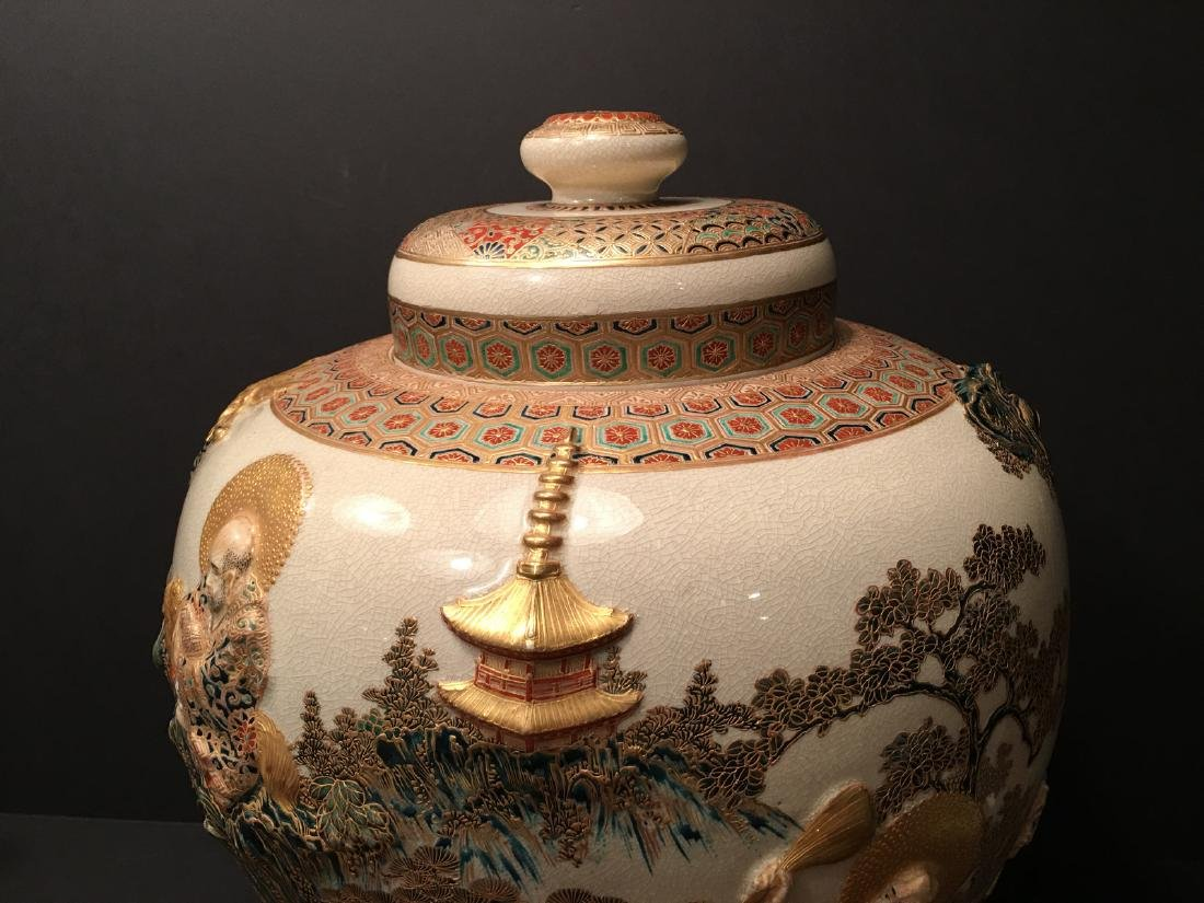ANTIQUE Japanese Satsuma Covered Jar, Meiji period - 6