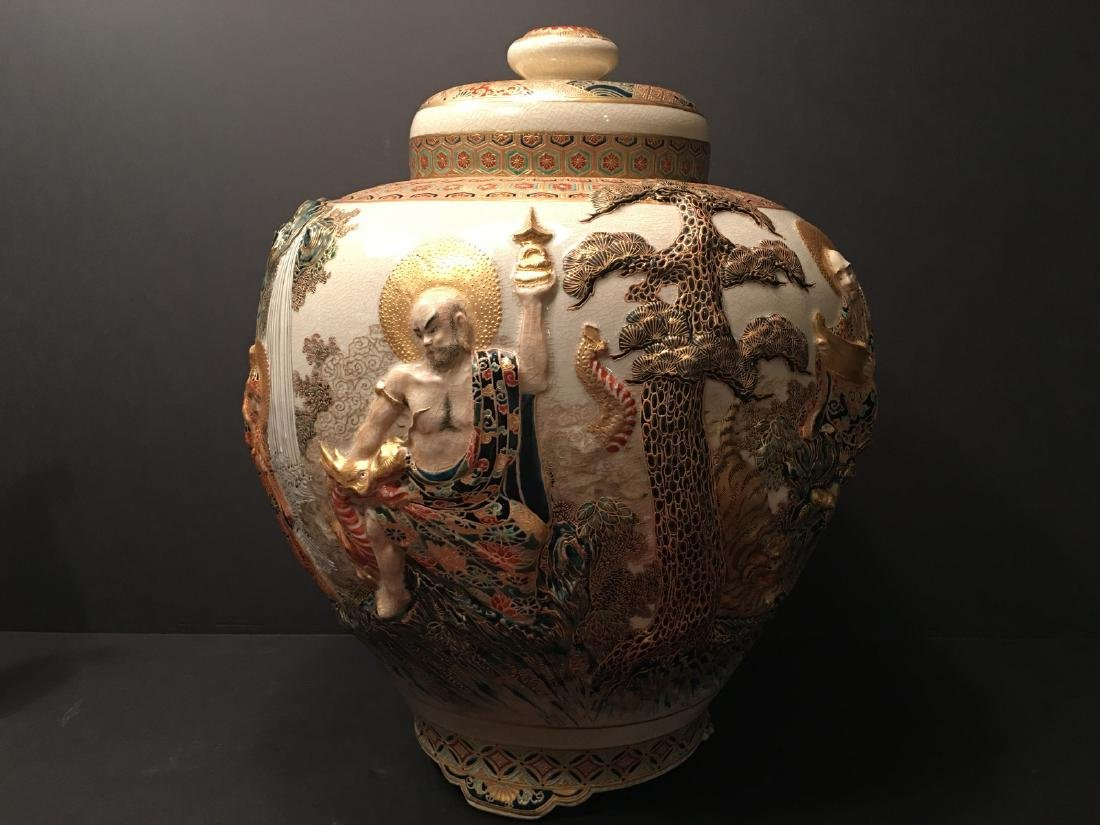 ANTIQUE Japanese Satsuma Covered Jar, Meiji period - 8