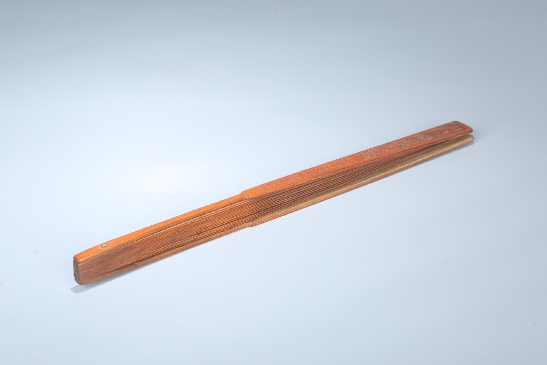 Chinese bamboo fan.