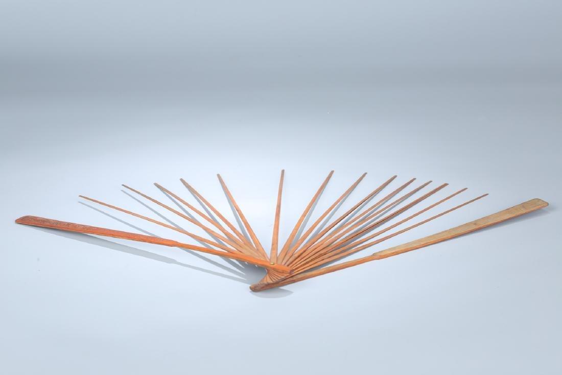 Chinese bamboo fan. - 2