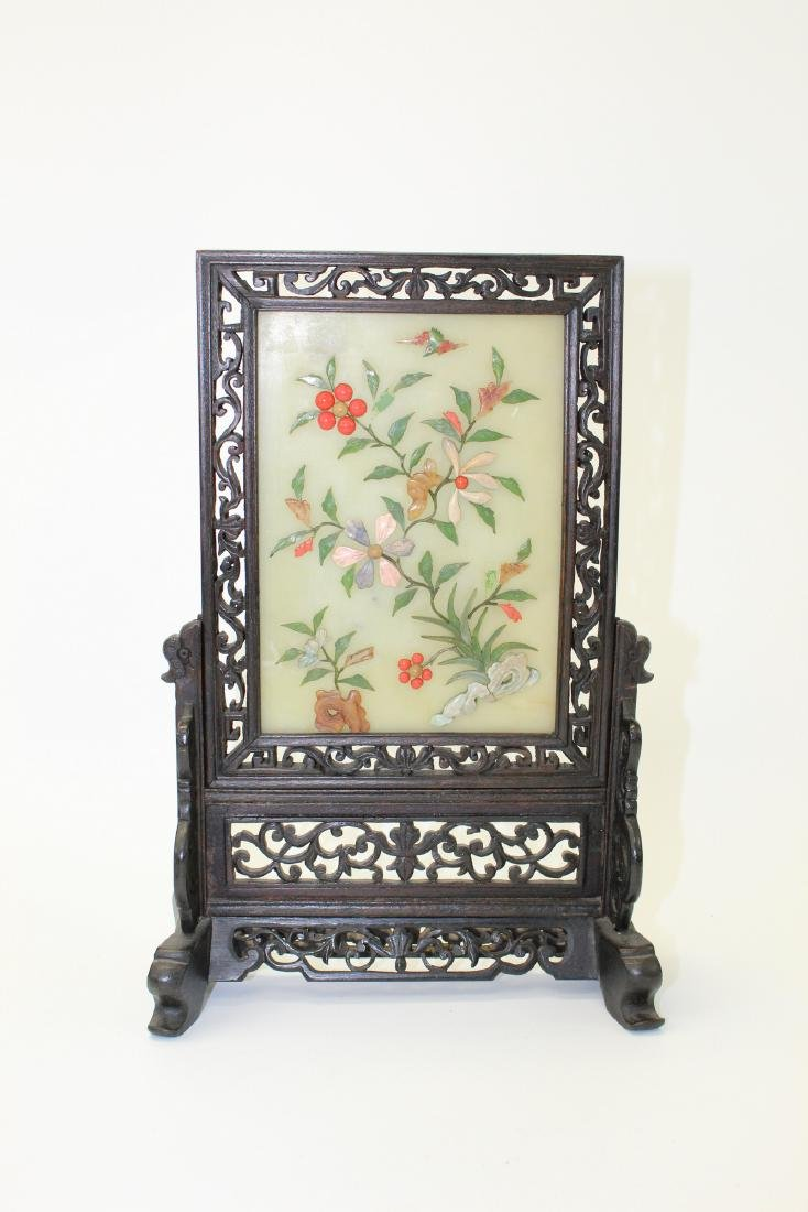 Chinese carved soapstone screen.
