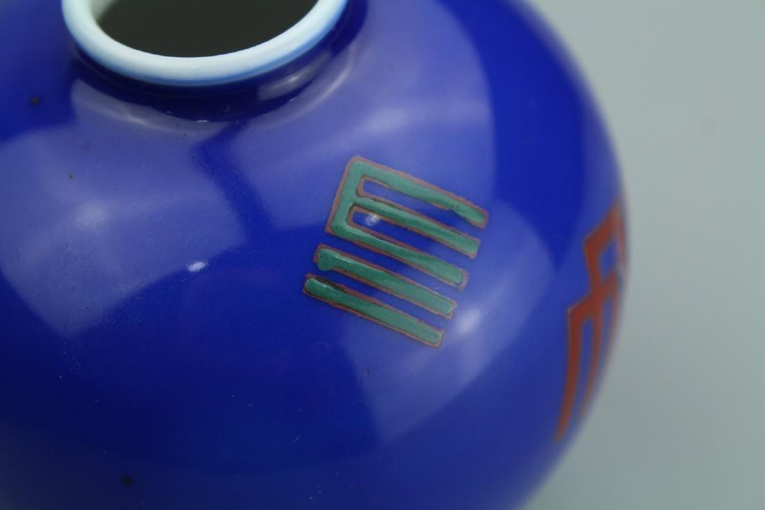 Chinese powder blue porcelain jar. - 3