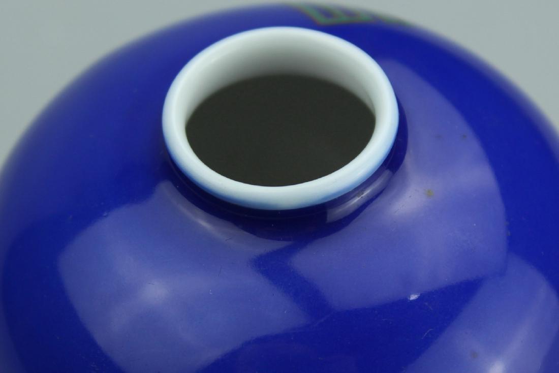 Chinese powder blue porcelain jar. - 4