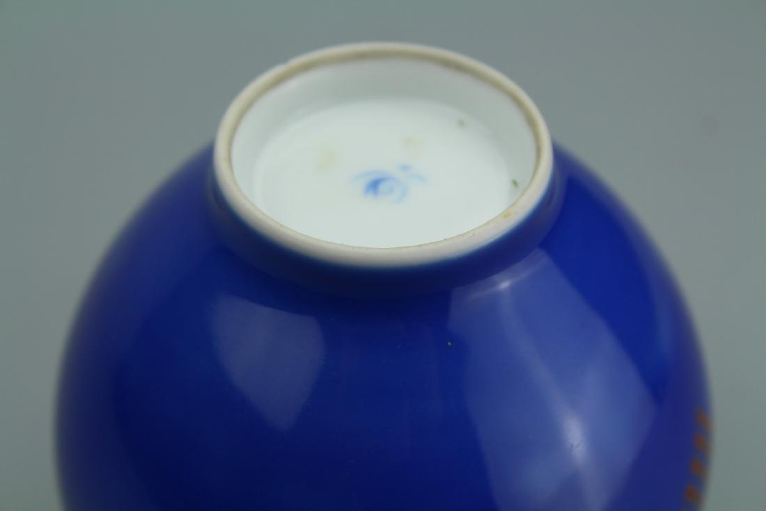 Chinese powder blue porcelain jar. - 6