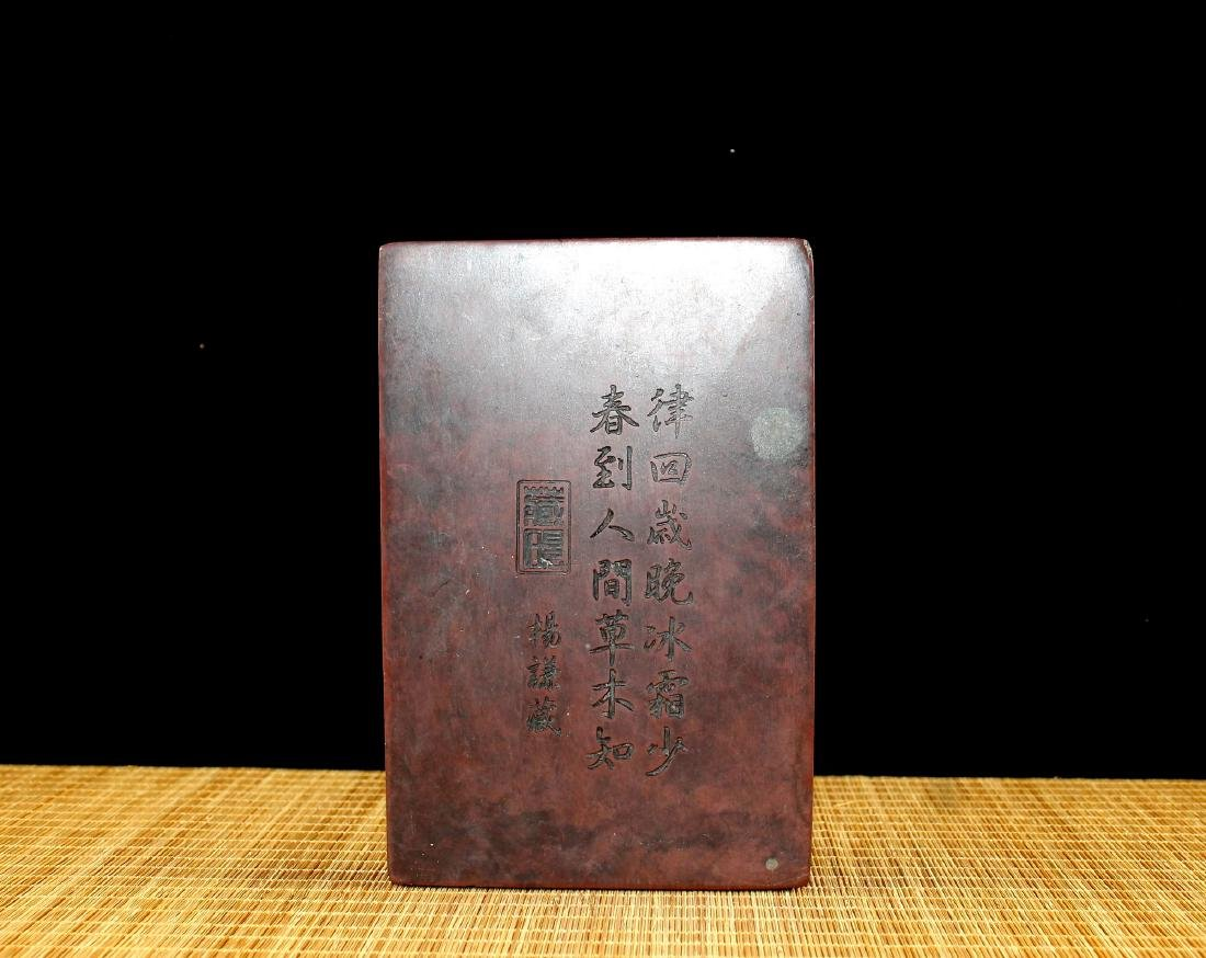 Chinese ink stone. - 4