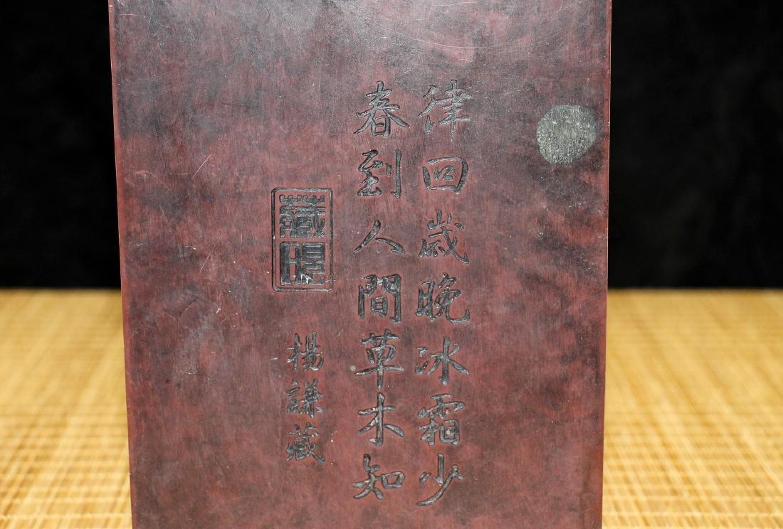 Chinese ink stone. - 5
