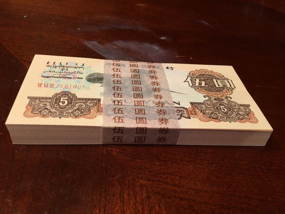 1960 Chinese 5 Yuan Banknotes Currency 100 pcs