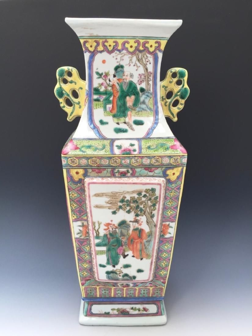 Metalware Old Oriental Vase 19th Century Sale Price