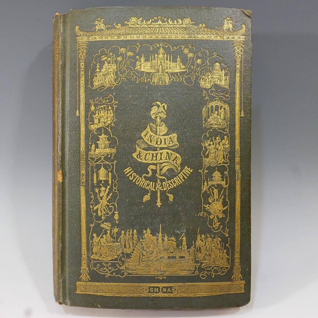 ANTIQUE BOOK - HISTORY OF CHINA AND INDIA, ROBERT SEARS