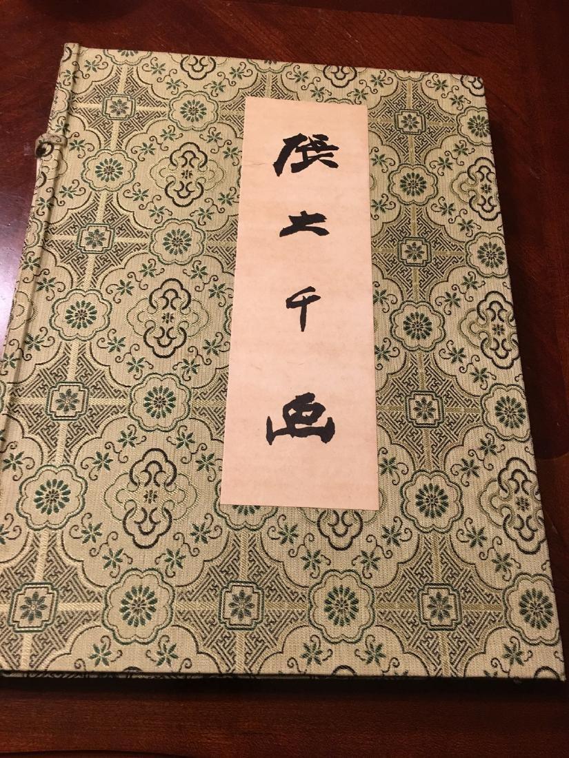 Chinese Painting Album - Zhang Daqian with Original