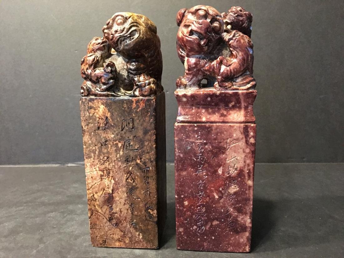 OLD Large pair Chinese Soapstone carved stamps with