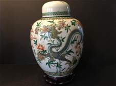 ANTIQUE Chinese Large Famille Rose Dragon Jar, marked