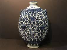 ANTIQUE Large Chinese Blue and white Moon Flask Vase