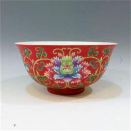 IMPERIAL CHINESE FAMILLE ROSE ENAMELLED BOWL - KANGXI