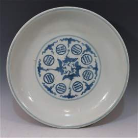 RARE IMPERIAL CHINESE BLUE WHITE CHARGER - WANLI MARK