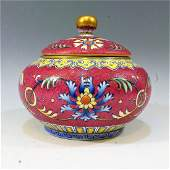 IMPERIAL CHINESE FAMILLE ROSE COVER JAR - QIANLONG MARK