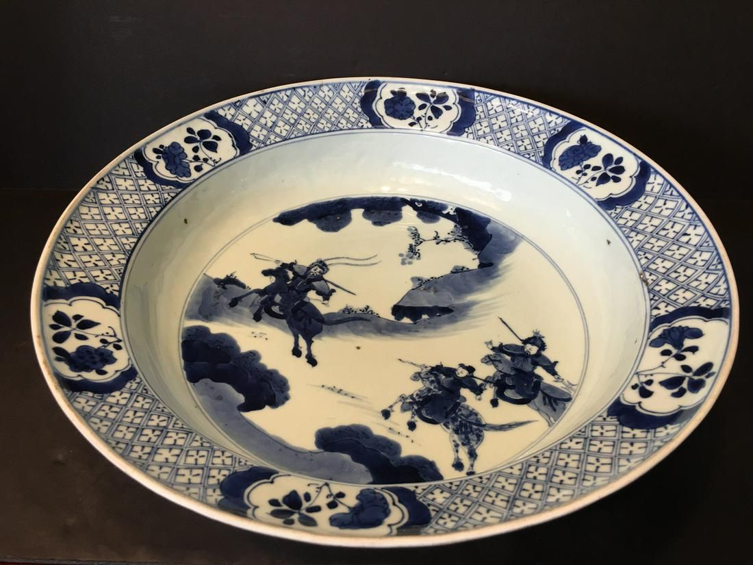 ANTIQUE Large Chinese Blue and White Basin Charger, 14