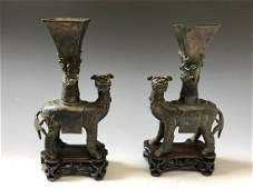 A PAIR OF CHINESE ANTIQUE BRONZE FIGURE MING DYNASTY