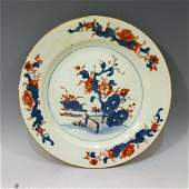 CHINESE ANTIQUE IMARI PLATE  KANGXI PERIOD