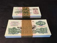 OLD Chinese paper money 'Er Yuan' and 'Er Jiao', 100