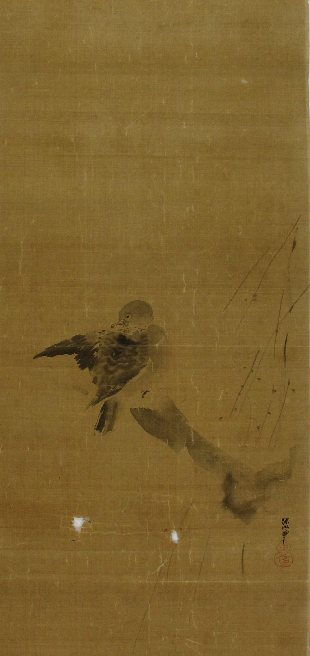 Chinese Painting on Silk. Bird.