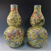 LARGE PAIR CHINESE ANTIQUE FAMILLE ROSE DOUBLE GOURD