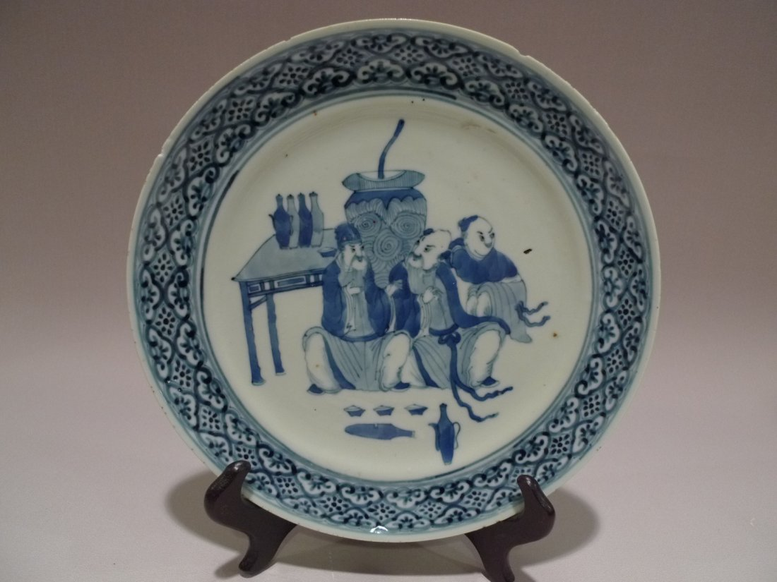 CHINESE BLUE & WHITE IMMORTALS PORCELAIN PLATE KANGXI