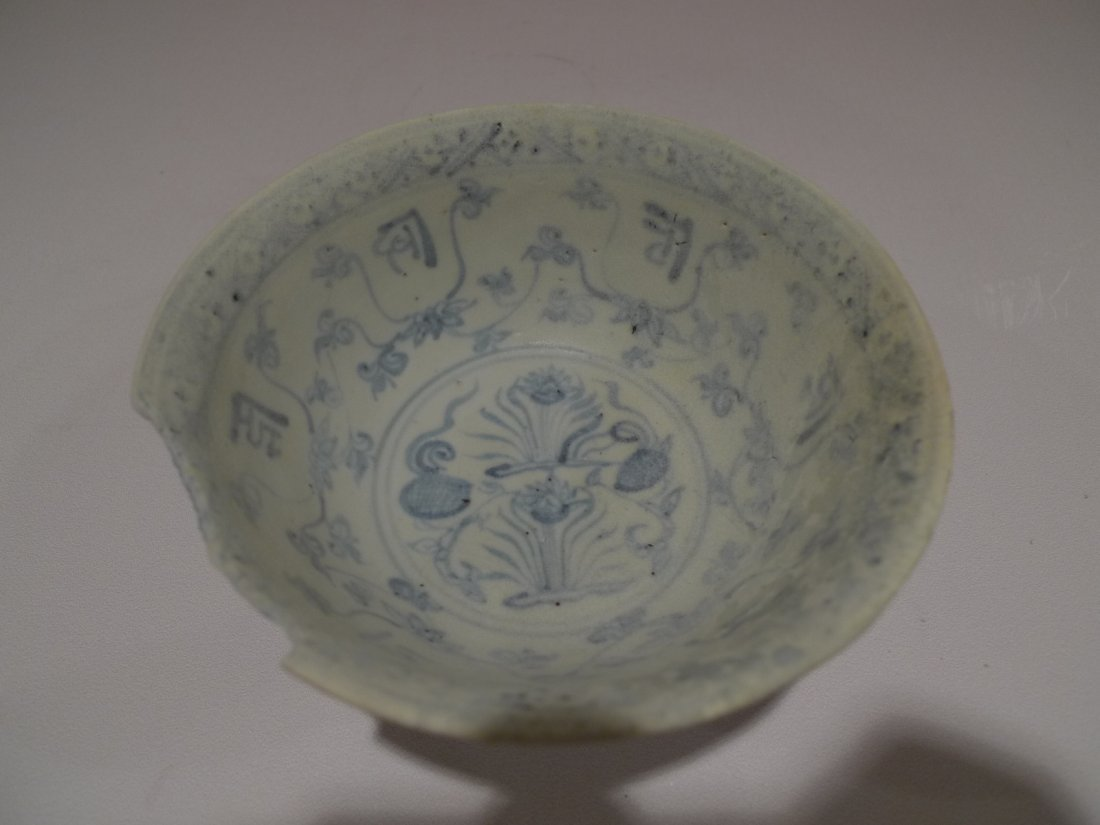 CHINESE BLUE WHITE PORCELAIN BOWL YUAN MING DYNASTY