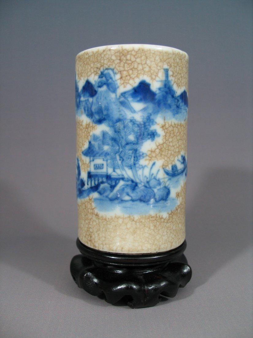Chinese blue and white porcelain brush pot.
