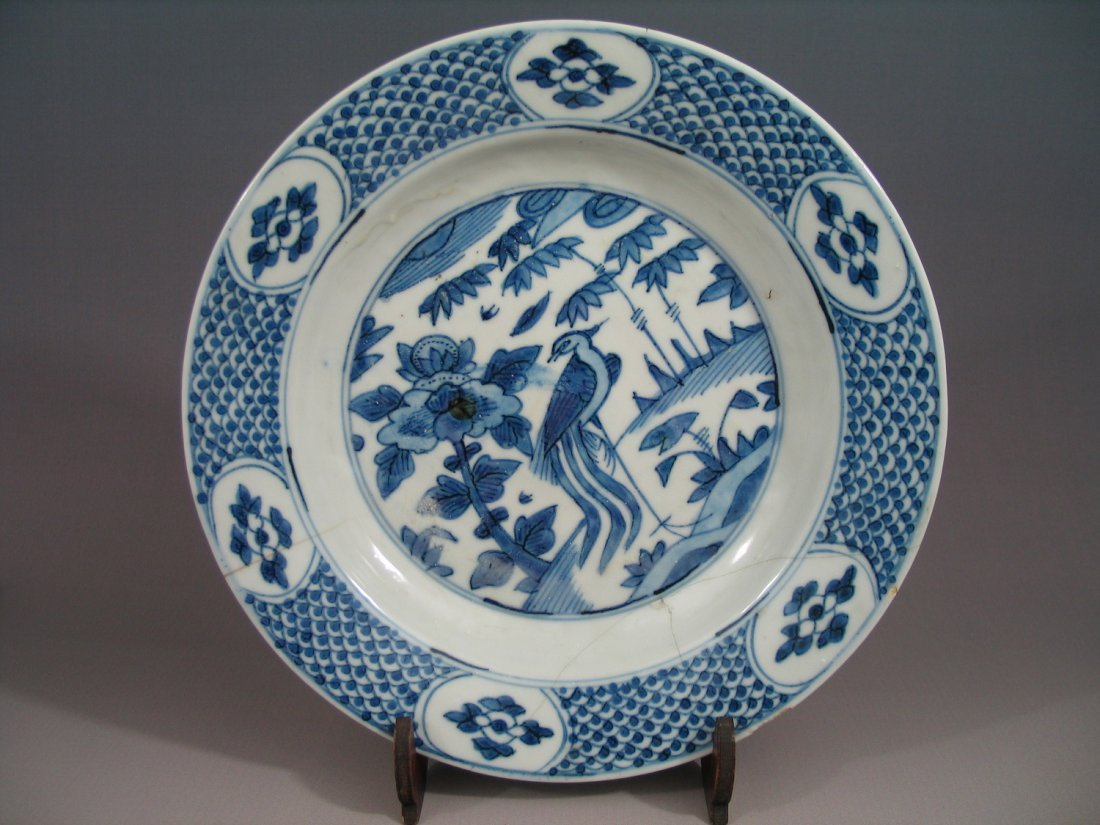 Antique Chinese Blue and White Porcelain Plate, circa