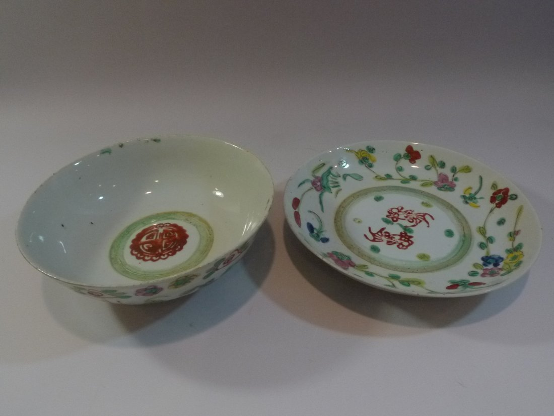 CHINESE ANTIQUE FAMILLE ROSE PORCELAIN BOWL & PLATE