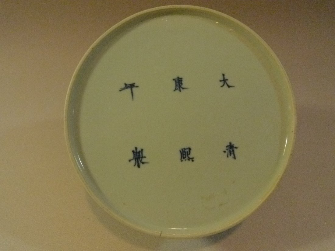 IMPERIAL ANTIQUE CHINESE PEACHBLOOM GREEN BEEHIVE