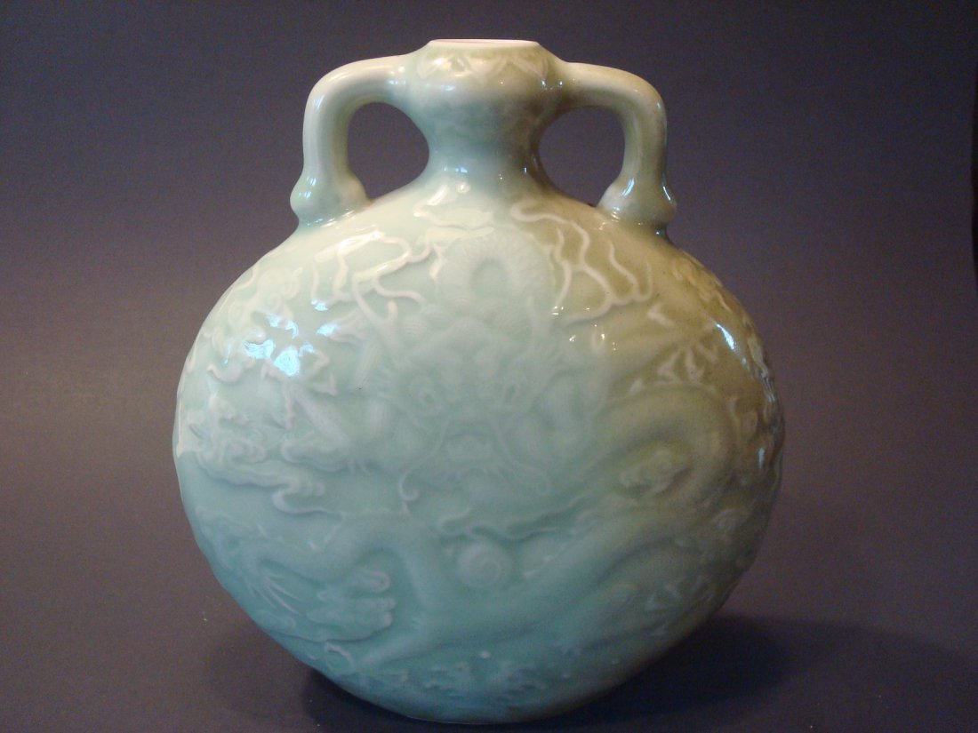Antique Chinese Celadaon Dragon Bottle with two