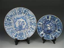 Two Antique Chinese BW Porcelain Plates