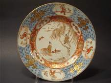 """ANTIQUE Chinese Imari Plate, early 18th C. 8 1/2"""""""