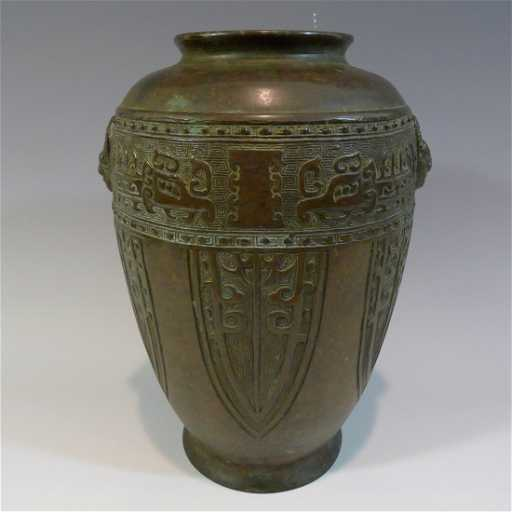 Antique Chinese Taotie Mark Bronze Vase Ming Dynasty