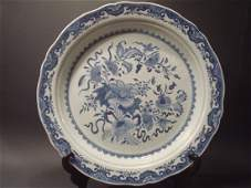 ANTIQUE Large Chinese Blue and White Charger plate. 17