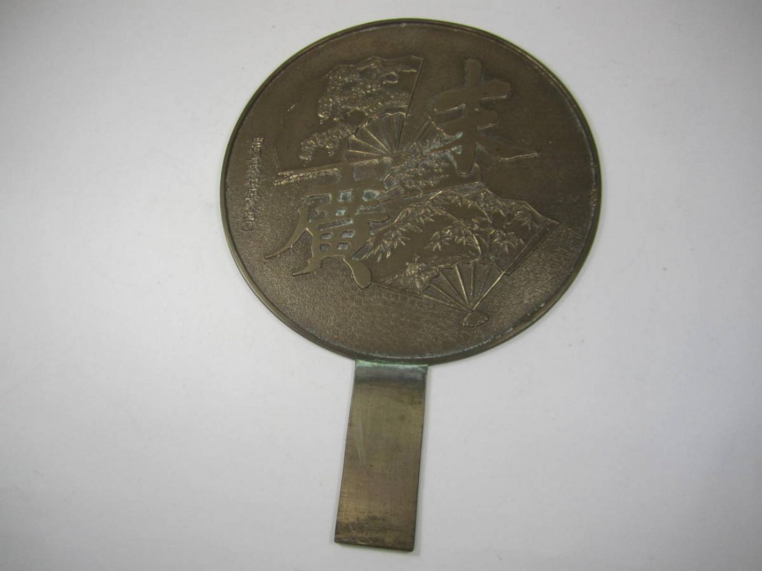 EARLY JAPANESE BRASS MIRROR WITH HANDLE, MARKED