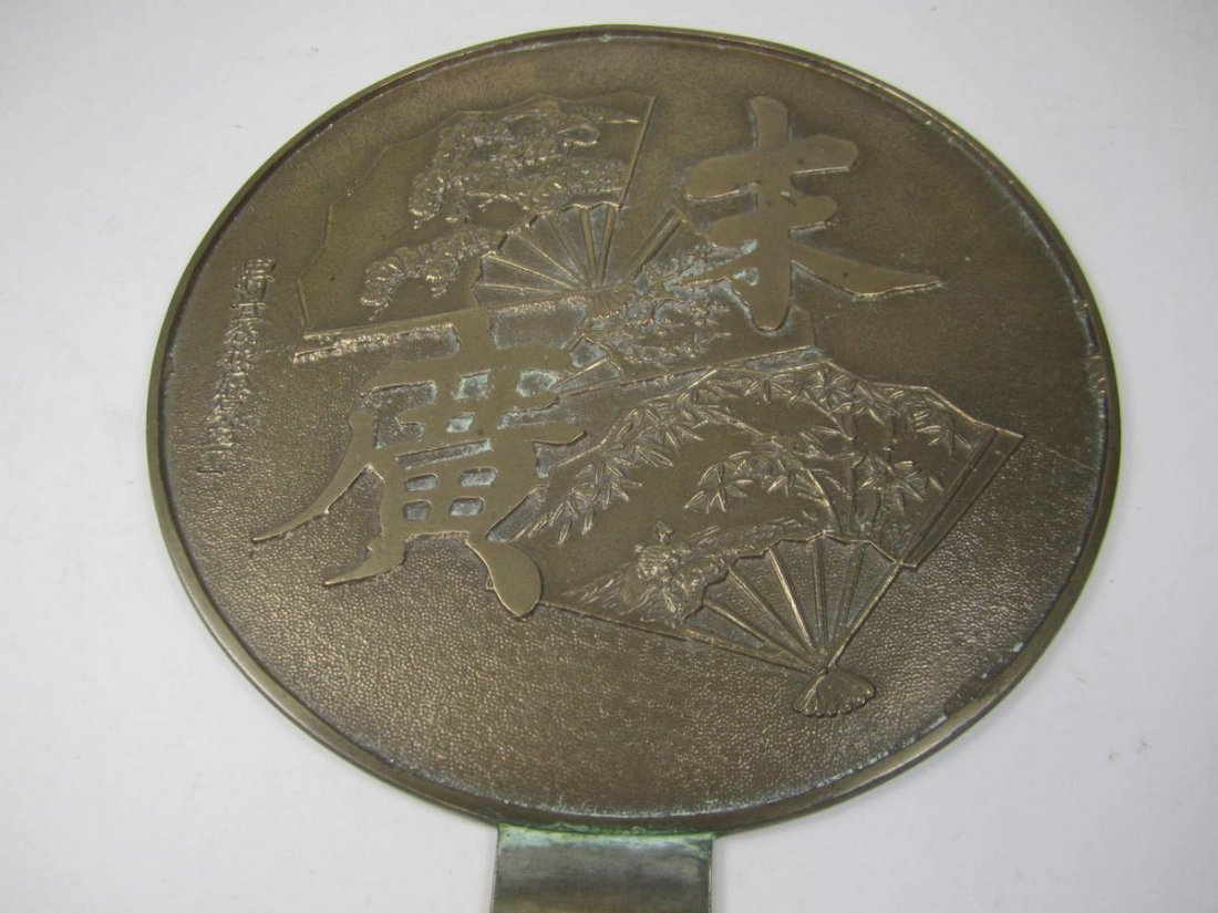 EARLY JAPANESE BRASS MIRROR WITH HANDLE, MARKED - 2