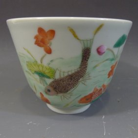 Antique Chinese Famille Rose Porcelain Cup - 19th