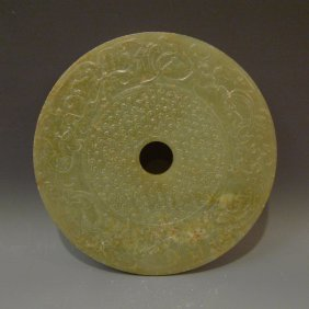 Antique Chinese Jade Bi - Song Dynasty Or Later
