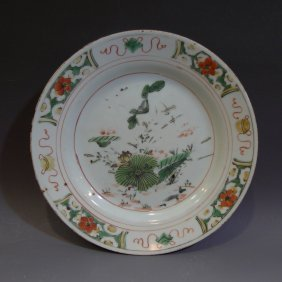 Antique Chinese Famille Verte Porcelain Plate - Mind
