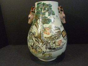 Antique Chinese Famille Rose Deer Porcelain Vase -
